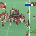 Japanese Soccer Team Plays 100 Kids!